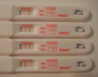 排卵検査薬 ドゥーテスト 陽性 画像