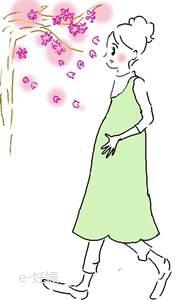 妊娠後期データ